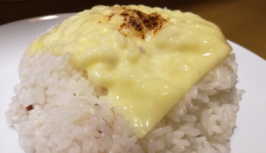 ライスチーズオン