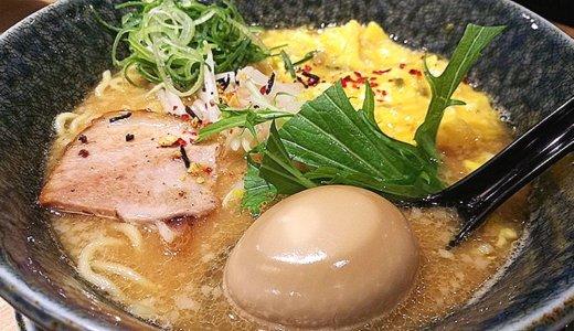 一粒庵の感想。札幌食べログランキングが常に上位なのは伊達じゃない