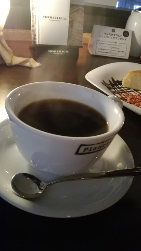 森彦といえばコーヒー