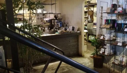 森彦Plantation(プランテーション)は菊水のオシャレカフェ。コーヒーも料理も美味しい