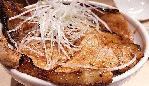 札幌駅で食べられる十勝のいっぴんの豚丼(豚ざんまい)がコスパ良すぎる