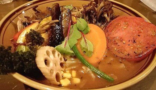 札幌スープカレー「トレジャー」(TREASURE)の野菜カレーが美味しかった
