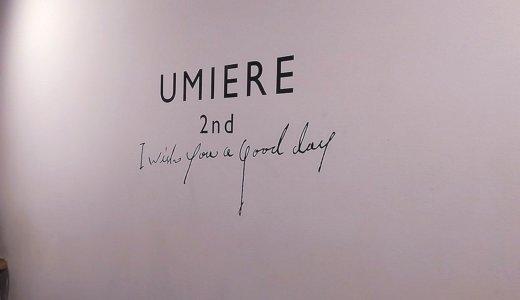 UMIERE(ウミエール)のソフトクリームを食べて最高のインスタ映えを狙え