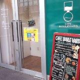 CAFE BOULEVARD