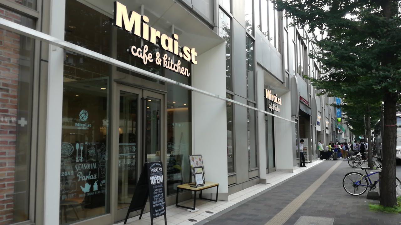 miraistcafe